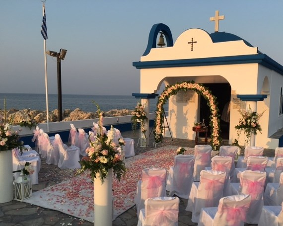 Rhodes Wedding Ceremony Venue: Ayios Apostolos